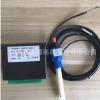 CREATE科瑞达CCT3320V工业在线电导率仪表 CM230电导表
