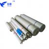 美威BW30-4040膜商用膜通用膜RO反渗透