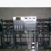 批发纯净水设备。反渗透设备,净水设备