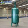 JFY/聚福源 机械过滤器 除铁 除锰 除氟过滤器 多介质过滤器