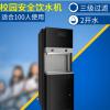 厂家供应 立式商用不锈钢饮水机 公用社区温热直饮水机批发