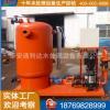 高温冷凝水回收 冷凝水回收机 蒸汽凝结水回收系统厂家低价供应