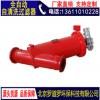炼钢厂循环水不锈钢全自动自清洗水处理设备