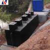 一体化生活污水处理设备 地埋式生活污水处理设备 厂家直销 可定