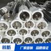 专业生产 新型卫生级不锈钢膜壳 工业8040不锈钢高品质膜壳