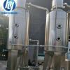 三效结晶蒸发设备 生产工业废水污水处理设备 多效外循环蒸发器