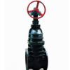供应信息-Z545T暗杆伞齿轮闸阀