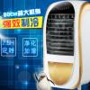 2017单冷空调扇家用冷风扇冷风机办公室冷气机遥控空调风扇