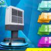 圣帕空调扇单冷风扇加湿制冷风机家用冷风扇移动水冷气扇小空调