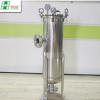 微孔膜过滤器 不锈钢材质 保安精密过滤器 单芯过滤器 立式筒式过