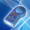 吉大小天鹅 GDYS-101SN4余氯总氯测定仪 质保一年
