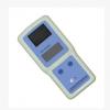 SD9011B 水质色度仪