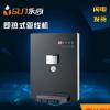 永尚YGX302-1即热式管线机 触屏多温度控制 厂家招商招代理