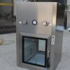 (厂家直供)GMP新标不锈钢洁净化传递窗,质量保证