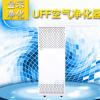 金禾ffu空气净化器过滤除雾霾吸甲醛家用工业净化单元,过滤单元
