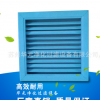 厂家直销铝合金防阻塞双层百叶高效耐用防水百叶可调式百叶送风口