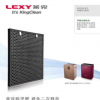 LEXY莱克空气净化器KJ703-F KJ706-F甲醛分解网礼盒JZ703原厂配件