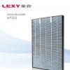 LEXY莱克空气净化器KJ303集尘过滤网礼盒HP303原厂配件