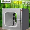 不锈钢304传递窗机械互锁传递口工业实食品厂医院厂家直销可定制