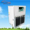 厂家现货供应 立柜式空调机组 组合式空气净化新风机组