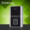 厂家推荐节能即热式电热水器 正品即热式电热水器