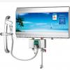 大量供应DSN-20LG速热式洗澡电热水器 智能即热式电热水器
