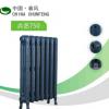 春风铸铁暖气片散热片采暖散热器卉艺系列750780厂家直营量大优惠