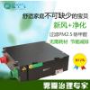 爱空气新风系统XF26型 家用全热交换器送风排风机PM2.5净化