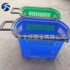 塑料筐厂家批发 超市购物篮镂空塑料箩筐 蔬菜水果生鲜 举报