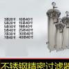 过滤器 袋式 水处理10芯40寸过滤器 PP棉专用 精密过滤器
