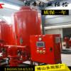 供应高效全自动消防设备 稳压给水设备 厂家直销