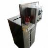 厂家专利循环水PH值自动控制特利通环保PH自动控制加酸装置