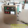 镇江臭氧发生器,5克水消毒臭氧发生器,5克空气消毒臭氧发生器