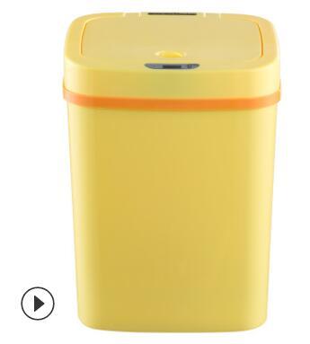 纳仕达智能感应防臭尿布垃圾桶婴儿纸尿裤处理除味12升NPT-12-1