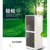 大型医用空气净化器 空气净化设备 大型商用空气净化器
