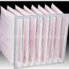 专业订做中效板式过滤器 中效F7板式空气过滤器