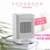 ERGO AIR电暖器家用小型低噪音取暖电器办公随身自动断电暖风机冬