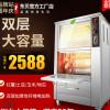 好乐烤地瓜机商用全自动烤地瓜炉128烤地瓜机电烤红薯机烤玉米箱