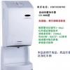 供应免接触自动感应手消毒器,桂林市,酒精消毒器
