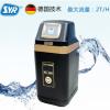 汉斯希尔中央软水机2吨/时全屋净水器家用除水垢软水机包邮
