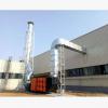 直销CR系列高效油雾收集器 机床油雾收集器 北京特价油雾收集器