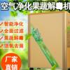 空气净化器 果蔬消毒一体机 厂家直销/支持OEM贴牌定制 活动礼品