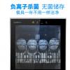 Canbo/康宝 ZTD350K-2U消毒柜立式家用 酒店 高温 商用消毒碗柜