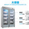 Canbo/康宝 GPR700A-2Y(1)美容院毛巾消毒柜衣物消毒柜立式 商用