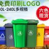 户外分类垃圾桶240L 垃圾箱 环卫全新料垃圾桶定制 室外园林桶