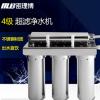 304不锈钢磁化净水器家用 直饮高能量水机超滤净水机十大品牌