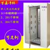 湖南风淋室郑州风淋室长沙做风淋室的厂家无尘室超净间灰尘控制高