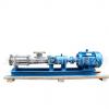 上海兰丰 优质化工螺杆泵 G50-1 不同粘度化工药剂输送螺杆泵