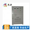 专业提供 负离子工业空气净化器 工业车间空气净化器AY-20A