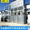 厂家推荐 加工定制除尘成套设备 家具厂木工车间除尘设备